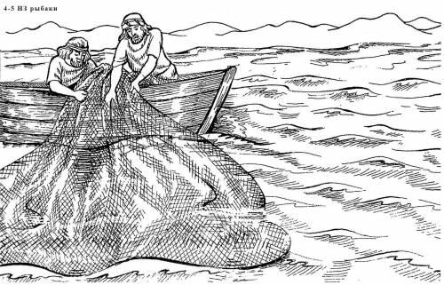 Христианская поделка рыбака ловящего рыбу сетью 18