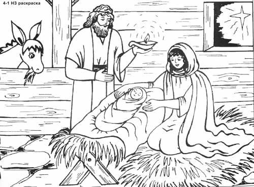 Христианские раскраски детям